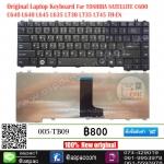 Keyboard TOSHIBA SATELLITE C600 C640 L640 L645 L635 L730 L735 L745 BK TH-EN