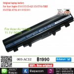 Original Battery AL14A32 For Acer Aspire E14 E15 E5-421 E5-571G-70BT E5-572G 471G 411 E15-511
