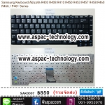 Samsung Keyboard คีย์บอร์ด R403 R408 R410 R450 R453 R457 R458 R460 R466 / P461 Series