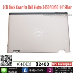 """LCD Rear Case for Dell Vostro 3450 V3450 14"""" Silver With Antennas"""