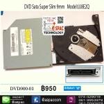 DVD Sata Super Slim 9mm Model:UJ8E2Q