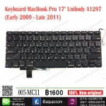 "Keyboard MacBook Pro 17"" Unibody A1297 (Early 2009 - Late 2011) TH-ENG"