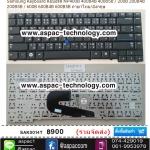 Samsung Keyboard คีย์บอร์ด NP400B 400B4B 400B5B / 200B 200B4B 200B5B / 600B 600B4B 600B5B ภาษาไทย/อังกฤษ