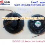 LENOVO CPU FAN พัดลม Y570 Y570A Y570N Y570P Series