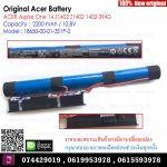 Original Battery 18650-00-01-3S1P-0 2200 mAh/ 10.8V For ACER Aspire One 14 Z1402 Z1402 1402-394D