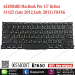 "Keyboard MacBook Pro 13"" Retina A1425 (Late 2012,Early 2013) TH-ENG"
