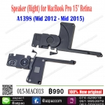 "Speaker (Right) for MacBook Pro 15"" Retina A1398"