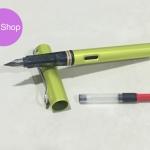 ปากกาหมึกซึม Lamy Al-star Charged green
