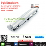 Original Battery SONY VGP-BPL18 VGP-BPS18 VGP-BPS18/B VGP-BPS18/S