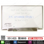 "LED 14.0""+ TOUCH SCREEN P/N: LP140WHU (TP)(B2) for ACER V5-473"
