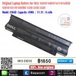 Original Battery for DELL N3010 N4010 N4110 N4050 N5010 N5110 VOSTRO 1450 3450 3420