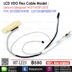 LCD Cable For Lenovo Ideapad Y410 Y410P U510 P/N: DC02001KW00