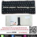 Thai/Eng Keyboard for IBM Lenovo Ideapad 3000 C460 C461 C462 C466 N440 Y510 Y520 Y710 Y730 Y430 Y330 U330 V100 N100 N200 N220