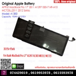 "Original Battery A1383 95Wh 10.95V For APPLE MacBook Pro 17"" A1297 020-7149-A 2011"