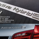 โลโก้ Active Hybrid 5