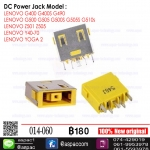 DC power jack for Lenovo G400 G490 G500 G505 Z501