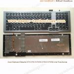 Asus Keyboard คีย์บอร์ด G75 G75V G75VW G75VX G75VM ภาษาไทย/อังกฤษ
