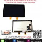 10.6'' inch For Microsoft Surface Pro 1 Pro 2 LTL106HL01-001