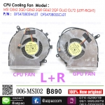 Fan CPU For MSI GE62 2QD GE62 2QE GE62 2QF GL62 GL72 (LEFT-RIGHT)