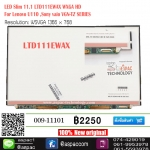 LED Slim 11.1 LTD111EWAX Sony vaio VGN-TZ SERIES