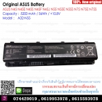 Original Battery A32-N55 / 56WH / +10.8V For ASUS N45 N45E N45S N45F N45J N55 N55E N55S N75 N75E N75S