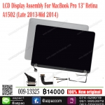 "LCD Display Assembly for For MacBook Pro 13"" Retina A1502 (Late 2013-Mid 2014)"