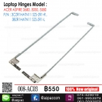 LCD Hinges for Acer Aspire 3680 3683 5570 5580