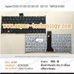 Keyboard Acer Aspire E13 ES1-311 ES1-321 ES1-331 ES1-131 TMP236 N15W3