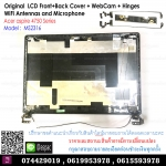 LCD Front+Back Cover + WebCam + Hinges WiFi Antennas and Microphone for Acer Aspire 4750 4750 4750G 4752 4752G 4560 4743