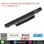 Battery For ACER ASPIRE 3820 4820 TIMELINEX 3820 4820