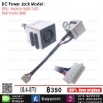 DC Power Jack Dell Inspiron 5420 7420 Vostro 3460 P/N: 3DWW2 DD0R08PB000