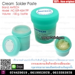 Cream Solder Paste FLUX Amtech 100 g NC-559-ASM TPF