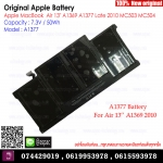 "Original Battery A1377 7.3V / 50Wh For Apple MacBook Air 13"" A1466 A1405 A1369 MC503LL/A MC504LL/A A1405 KB5027"