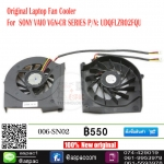 CPU Fan For SONY VAIO VGN-CR SERIES P/N:UDQFLZR02FQU