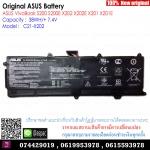 Original Battery C21-X202 / 38WH/+ 7.4V For ASUS VivoBook S200 S200E X202 X202E X201 X201E