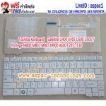 Toshiba Keyboard คีย์บอร์ด Satellite U400 U405 U500 U505 / Portege M800 M801 M803 M900 A600 E205 T130 ภาษาไทย อังกฤษ