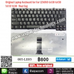 Keyboard for Lenovo 3000 C100 C200 F31 F41 G430 G450 A4R N100 N200 Y430 C460 C466 Thai/Eng