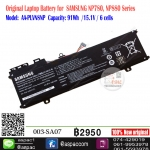 Original Battery SAMSUNG NP780, NP880 Series