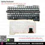 Keyboard DELL Latitude D620 D630 D631 D820 D830 / M65 English-Thai