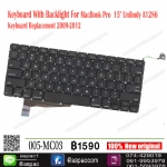 "Keyboard Macbook Pro Unibody 15"" A1286 (MID 2009-MID 2012) ENG"