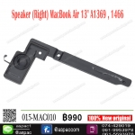 "Speaker (Right) for MacBook Air 13"" A1369 , 1466"