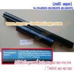 ACER Battery แบตเตอรี่ Aspire 3820 4820 5820 4745 5745 / TimelineX 3820 4820 5820