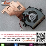 CPU Cooling Fan heatsink For Samsung NF108 NF110 NF210 NF310 NP-108 NP-110 NP-NF210 NP-NF310 Series M-935-11 BA62-00543D
