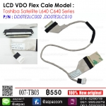 LCD Cable For Toshiba L600 L640 L645 L645D P/N: DD0TE2LC010