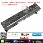 Battery For TOSHIBA SATELLITE A80 A85 A100 A105 M50 M70