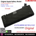 "Original Battery A1322 10.95V 63.5wh For APPLE MacBook Pro 13"" A1278 (2009 Version) MC700 MC374 MB990 Mid 2010 Early 2011"