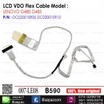 LCD Cable For Lenovo G480 G485 Lenovo G480 G485 P/N: DC02001ER10