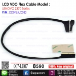 LCD Cable For LENOVO Z370 P/N: DD0KL5LC030
