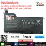 Original Battery SAMSUNG NP530U4B-A01US 530U4C 535U4C BA43-00339A AA-PBYN8AB Model: AA-PBYN8AB