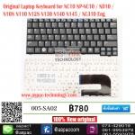 Keyboard Samsung NC10 NP-NC10 / ND10 / N108 N110 N128 N130 N140 N145 / NC310 Eng สีดำ